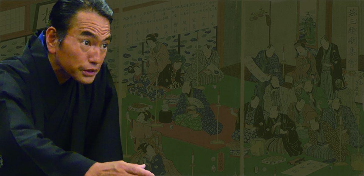 三遊亭楽松の寄席出演・独演会情報をお知らせしております。